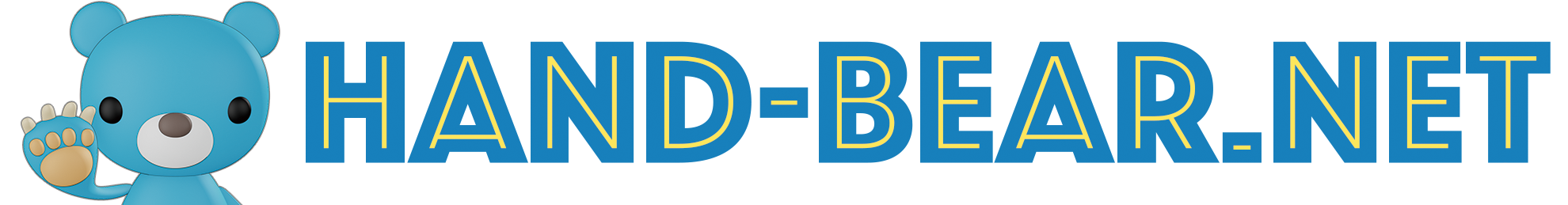 HAND-BEAR.NET-ハンドベア-
